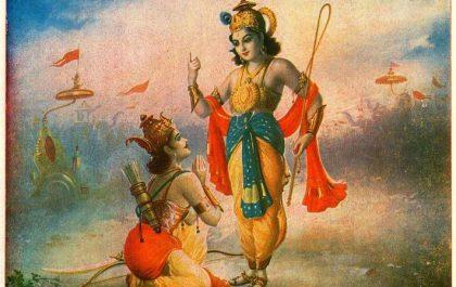 bhagavad gita in marathi