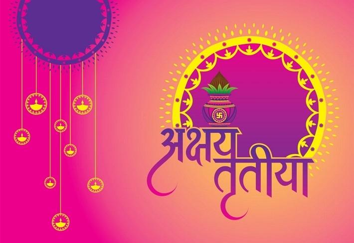 अक्षय तृतीया शुभेच्छा २०२० – Akshay Tritiya Wishes in Marathi 2020